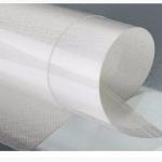 Композиционные материалы на основе полимерных пленок